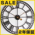 AMS ドイツ製 掛け時計 9537 アナログ 大型 レトロ スチール 【期間限定30%OFF!】 国内在庫 即納 (AMS9537)