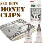 メール便可 おもしろ雑貨 セルアウト マネークリップ MONEY CLIPS