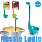 おもしろ キッチン雑貨 ネッシー おたま ネッシーレードル NESSIE LADLE