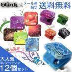 メール便限定 送料無料 輸入菓子 サノタクト ブリンクミント 12個セット blink mint