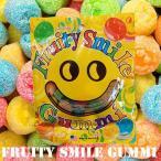 輸入菓子 スマイルフルーツグミ フルーツフレーバー グミ お菓子