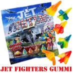 輸入菓子 ジェットファイターグミ フルーツフレーバー グミ お菓子 戦闘機 飛行機