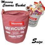 マーキュリー キャンバスバケツS MERCURY Canvas Bucket S 収納 ランドリー 小物入 アメリカン 雑貨 おしゃれ