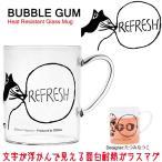 おもしろ マグカップ バブルガム 耐熱ガラス マグ ブタ ネコ
