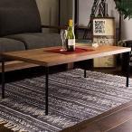 テーブル センターテーブル / Bael リビングテーブル