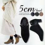 ブーティ レディース ショートブーツ 太ヒール 歩きやすい 履きやすい 靴