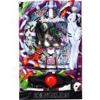 ヤフーショッピングランキング 1位/ビスティ CRエヴァンゲリヲン8 Extreme Battle 『ノーマルセット』[パチンコ実機][家庭用電源/音量調整/ドアキー/取扱い説明書付き〕[中古]