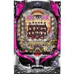 京楽 CRぱちんこAKB48『バリューセット2』『パチンコ中古実機』