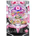 SANYO CRスーパー海物語 IN 沖縄3 桜ライト 『循環加工セット』『パチンコ中古実機』