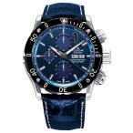 エドックス EDOX  クロノオフショア1 01122-3-BUIN1-L 機械式(自動巻き)腕時計