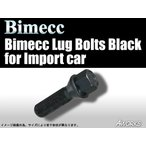 bimecc/ビメック ブラックボルト 60°テーパー座 首下50mm 17HEX M14xP1.25 1本