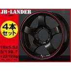 ジムニー専用★JB-LANDER 16x5.5J 5H/PCD139.7 +22 ブラック 1台分4本