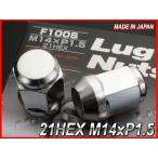 協永産業 ラグナット 21HEX M14XP1.5 メッキ 1個単位/KYOEI-F100S