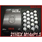 協永産業 ラグナット 21HEX M14XP1.5 メッキ 1台分20個/KYOEI-F100S