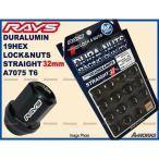レイズ ジュラルミンロックナットセット  L32 ストレートタイプ  4H M12XP1.25 ブラック/スズキ