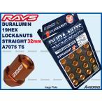 レイズ ジュラルミンロックナットセット  L32 ストレートタイプ  5H M12XP1.25 オレンジ/スバル