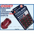 レイズ ジュラルミンロックナットセット  L32 ストレートタイプ  5H M12XP1.25 レッド/スズキ
