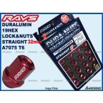 レイズ ジュラルミンロックナットセット  L32 ストレートタイプ  5H M12XP1.5 レッド/マツダ