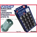 レイズ ジュラルミンロックナットセット  L42 ストレートタイプ  5H M12XP1.25 ガンメタ/スズキ