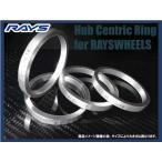 RAYSホイール用 ハブリング 4個セット 外径65φ⇔内径56φ ホンダ4穴PCD100用