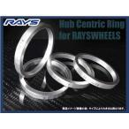RAYSホイール用 ハブリング 4個セット 外径73φ⇔内径60φ トヨタ5穴PCD114.3用