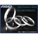 RAYSホイール用 ハブリング 4個セット 外径73φ⇔内径66φ 日産5穴PCD114.3用