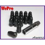 WEPRO フルロックナットセット M12XP1.25 ブラック 20個入