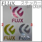 FLUX ステッカー フラックス スノーボード ビンディング ブランド STICKER 15-16