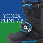 15-16 YONEX ヨネックス ブーツ FLINT AB アキュブレード ステップイン STEPIN BOOTS
