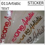 011artistic ステッカー ゼロワンワン アーティスティック TEXT STICKER 15-16