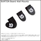 BURTON BOARD WALL MOUNTS  バートン スノーボード インテリア 展示 飾る 小物 品番 10800101
