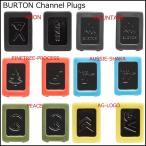 BURTON CHANNEL PLUGS  バートン チャンネル プラグ スノーボード 小物 品番 13468101