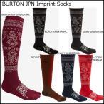 ショッピングバートン 16-17 バートン スノーボード ソックス 靴下 JPN Imprint Sock スノボー SOCKS ボード用