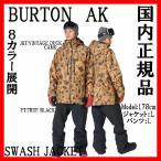BURTON AK ウェア メンズ ジャケット 13-14 バートン ウェア  AK SWASH  JACKET 2013-2014 モデル スノーボード スノボ ウェアー