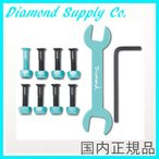 Diamond Supply Co. ハードウェア ダイヤモンドサプライ ビス Hella Tight HARDWARE