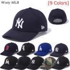ニューエラ キャップ 9FORTY 940 MLB CAP 野球帽子 ベースボールキャップ メジャーリーグ チーム ヤンキース ドジャース NEW ERA ※MLB
