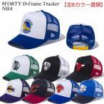 ショッピングメッシュキャップ ニューエラ メッシュキャップ 9FORTY D-FRAME TRUCKER 940 NBA CAP バスケットボール帽子 バスケ チーム キャップ NEW ERA ※NBA