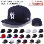 ショッピングニューエラ ニューエラ スナップバックキャップ ニューヨーク ヤンキース NEWERA MLB 9FIFTY CAP NEW YORK YANKEES NEW ERA ※MLB