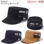 ショッピングニューエラ ニューエラ ワークキャップ WM-01 メッシュキャップ NEWERA CAP 帽子 NEW ERA 人気商品 カジュアル WM01