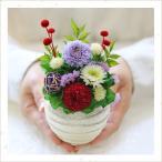 プリザーブドフラワー 和風プリザ 還暦祝い プレゼント 誕生日プレゼント 母 退職祝い 結婚記念日 女性 結婚祝い お祝い 贈り物 ギフト プリザードフラワー