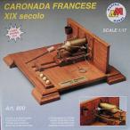 木製模型マンチュアモデル800 大砲キット16世紀フランス海軍のカロナーダ砲