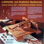 木製模型マンチュアモデル807 大砲キット フランス海軍の艦載砲