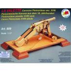 木製模型マンチュアモデル809 大砲キット18世紀のピエモンテ軍の野砲