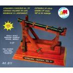 木製模型マンチュアモデル811 大砲キット15世紀のファルコネット
