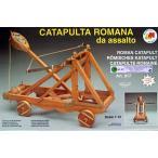 木製模型マンチュアモデル817 大砲キット ローマ軍のカタパルト