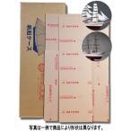 ウッディジョー/木製帆船ケース(4)+アクリル板 1/160新日本丸用