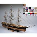 ウッディジョー/木製帆船模型 1/100カティーサーク[帆無・停泊]+塗料セット