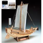 ウッディジョー/木製和船模型 1/72菱垣廻船(ひがきかいせん)+塗料セット