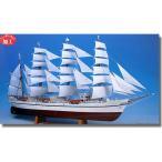 ウッディジョー/木製帆船模型 1/160新日本丸[帆付]