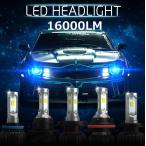 LED ヘッドライト H4 Hi/Lo 30W 16000LM H4/HI/LO/H7/H8/H11/H16/HB3/HB4 ホワイトLED 超MINIサイズ登場
